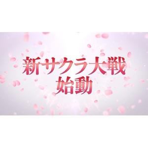 完全新作の「新サクラ大戦」(仮題)が始動!
