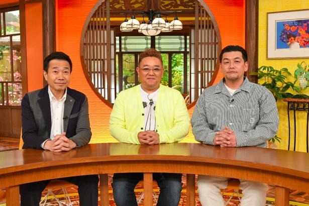 MCを務める三宅裕司(左)とサンドウィッチマン・伊達みきお(中央)、富澤たけし(右)