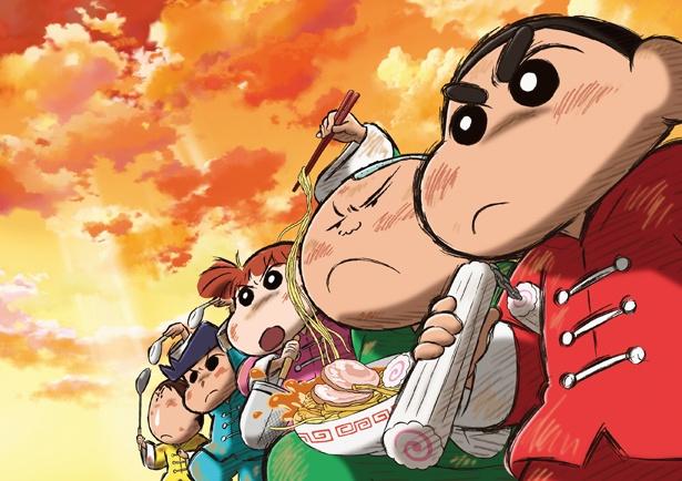 今年の映画ではしんちゃんたちがカンフーに挑戦!(『映画クレヨンしんちゃん 爆盛!カンフーボーイズ ~拉麺大乱~』)