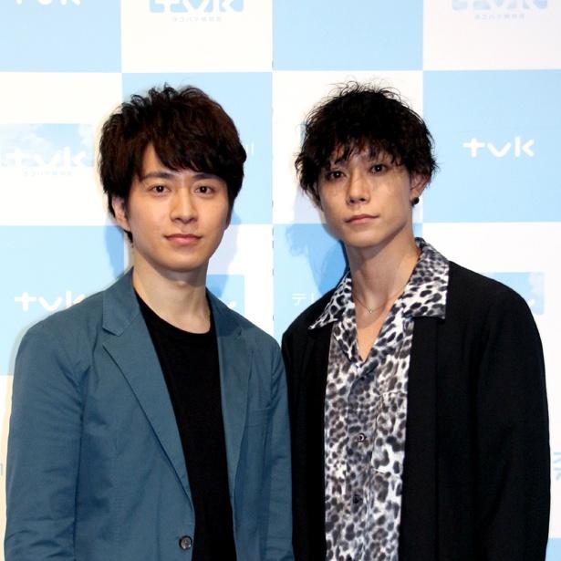 村井良大(写真左)と玉城裕規が「僕たちの小トリップ~広島篇~」について語った