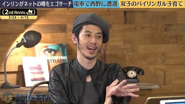 MCの西野亮廣も驚きを隠せないエピソードばかり!