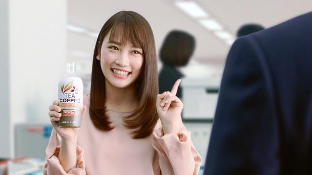 アサヒ飲料「ワンダ TEA COFFEE」新CMのカット写真。川栄李奈が新商品の魅力を語る