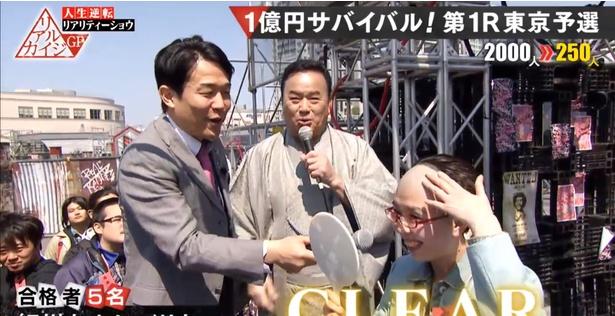 """【写真を見る】""""細川たかしカット""""になった女性の姿に騒然!"""