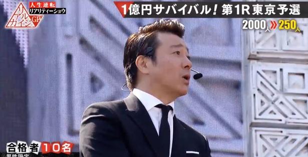 MCを務める加藤浩次