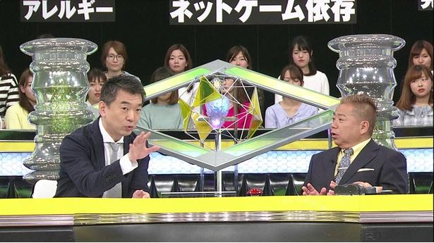 「出川哲朗のアイ・アム・スタディー」で、橋下徹が「日本のヤバい未来」について熱弁!