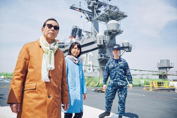 2016年6月18日放送の「横須賀」編では空母の中へ!