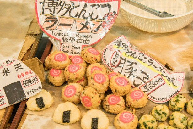 「博多とんこつラーメン天」(194円)や「お米天」(162円)など、ユニークな商品がラインナップ