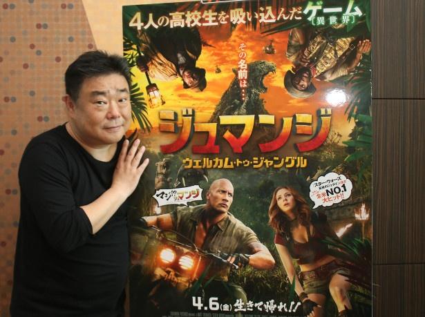 『ジュマンジ/ウェルカム・トゥ・ジャングル』と『ジュマンジ』2作の宣伝に関わった吉久保裕之氏