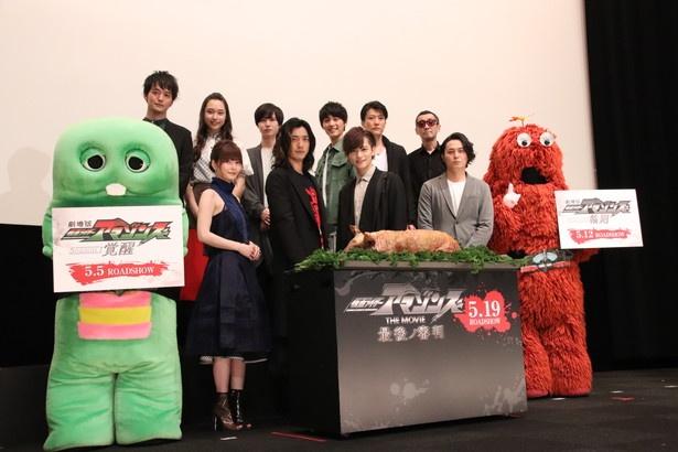 「仮面ライダーアマゾンズ THE MOVIE 最後ノ審判」公開記念の連続上映会が開催
