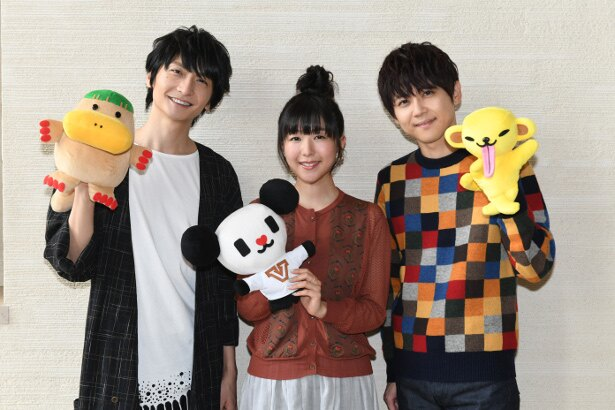 「ゴーちゃん。」への思いを語ってくれた島崎信長、茅野愛衣、梶裕貴(写真左から)