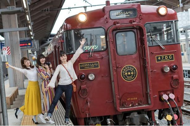 熊本駅で「いさぶろう・しんぺい」に乗り込み、女子旅スタート!