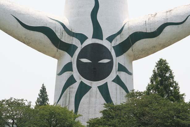 背面の「黒い太陽」/太陽の塔