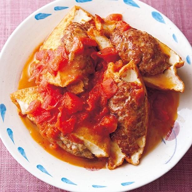 「厚揚げの肉詰めトマト煮」