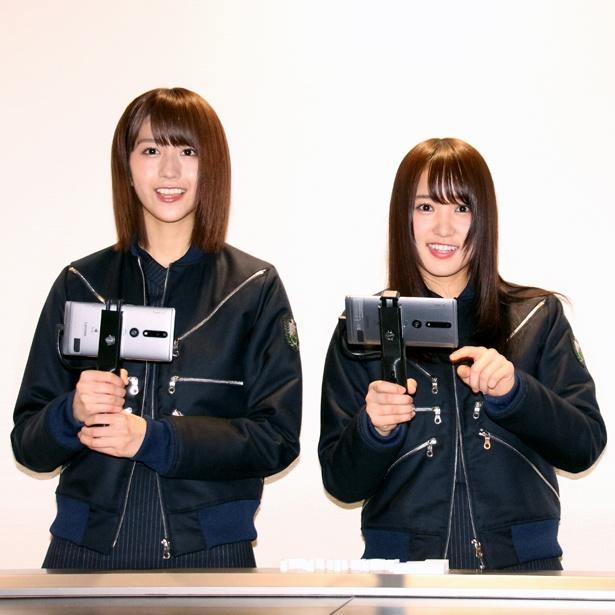 NTTドコモの未来体験空間「PLAY 5G 明日をあそべ」オープニングセレモニーに登壇した欅坂46・土生瑞穂、菅井友香(写真左から)