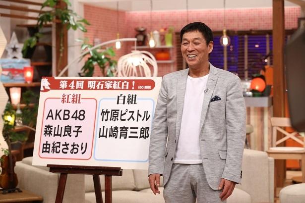 """明石家さんまが指原莉乃にダメ出し!さんま版""""紅白""""第4弾決定"""
