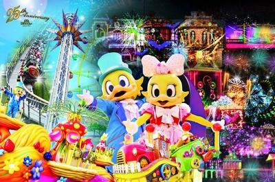 3世代で楽しめる中四国最大級のテーマパーク