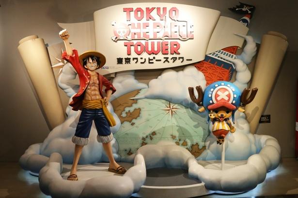 「東京ワンピースタワー」の3大人気アトラクションが、GW前にパワーアップ!