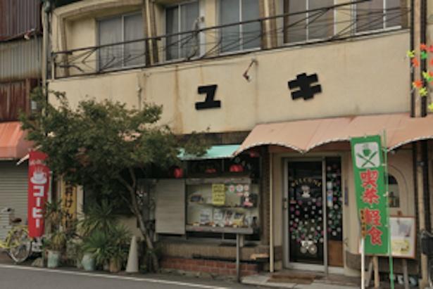 名古屋の喫茶店の定番メニュー!玉子とスパゲティが絡み合う鉄板イタリアン名店6選