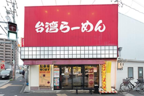 名古屋でラーメンといえばコレ!汗も箸も止まらない台湾ラーメン3選!