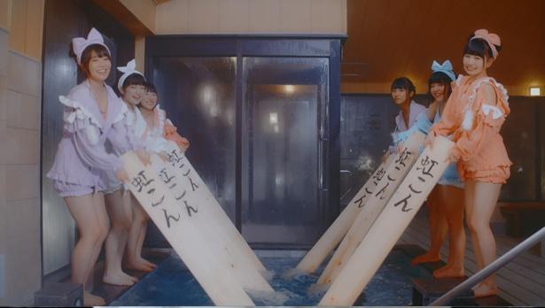 虹のコンキスタドールが、グッズシングル第4弾「バスルームマジック」を4月29日(日)に発売する