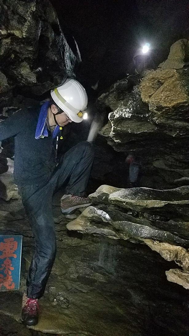 七ツ釜鍾乳洞 / 地底探検ツアーの中間地点「霊泉の滝」。岩場を登り奥まで行ける