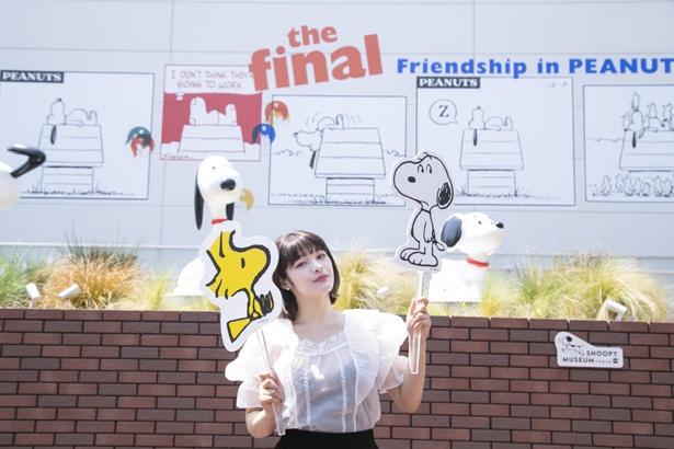 スヌーピーミュージアム最終回「ともだちは、みんな、ここにいる。」がいよいよ開幕!