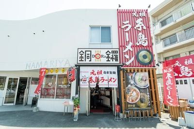 元祖糸島ラーメン 銅鑼 / 糸島素材中心の豚骨&中華そばが楽しめる