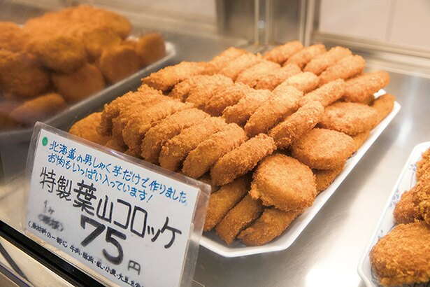 有名な老舗「葉山旭屋牛肉店」ハヤマステーション店の「葉山コロッケ」