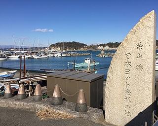 お話をうかがった葉山在住、葉山郷土史研究会の鈴木雅子さん。町制90周年を記念して発行された「葉山町の歴史とくらし」の編集長もつとめた