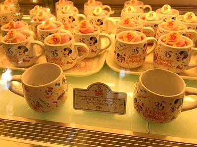 丸いフォルムのスーベニアカップ付き「ストロベリーカップデザート」(750円)