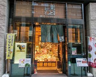 日本橋の商業施設「YUITO ANNEX」にある、三重テラス