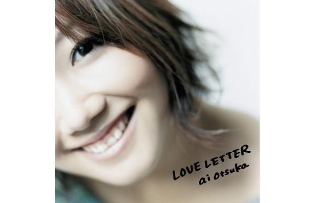 大塚 愛の素敵な笑顔に癒されます!