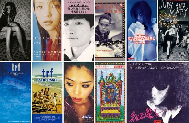 CHARA・PUFFY・hitomiまでメガヒット11曲が青春映画を盛り上げる!