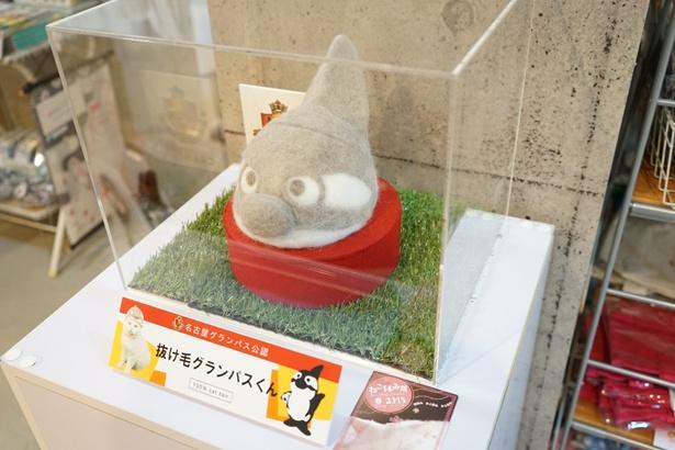 【写真を見る】ネコの抜け毛で作られた「グランパスくん」