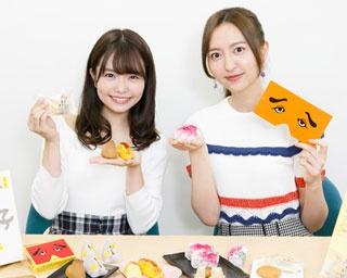 HKT48が実食レポ その1!ハズレなし、定番の福岡土産5つを、森保まどか&渕上舞が紹介