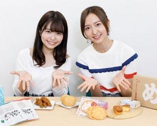 HKT48が実食レポ その2!今、売れている人気の福岡土産5つを、森保まどか&渕上舞が紹介