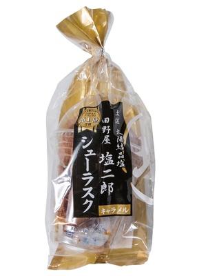 まるごと高知の発掘みやげは「田野屋塩二郎シューラスク」(617円)。甘さと塩っぽさのバランスが抜群!