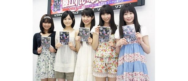 DVD「3Dedition レッド&ブルー物語」のイベントに登場した坂田彩、桐島里菜、藤江れいな、近野莉菜、橘花梨(写真左から)