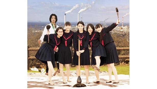 """【写真】映画「書道ガールズ!!」は女子高生たちが""""書道パフォーマンス""""で町を元気にしようと奮闘する青春ストーリー"""