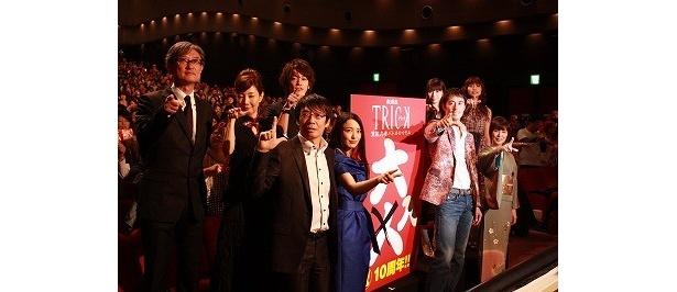 『劇場版TRICK 霊能力者バトルロイヤル』の初日舞台挨拶が大盛況