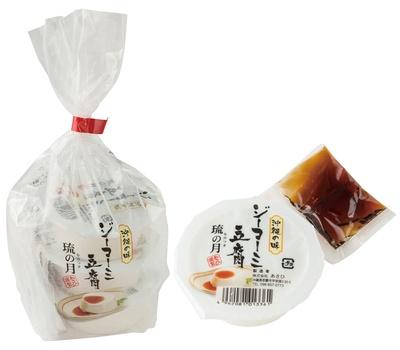銀座わしたショップ 本店の発掘みやげ「ジーマーミ豆腐 琉の月」(486円)は、ピーナッツの搾り汁を固めて作られている
