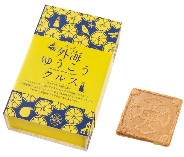 せんぺいにゆうこうを使ったホワイトチ ョコレートをはさんだ爽やかな「外海ゆうこうクルス」(1080円)は、日本橋 長崎館の発掘みやげ