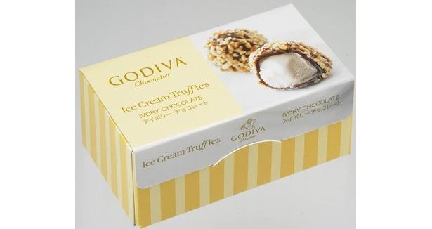ホワイトチョコの「アイボリーチョコレート」
