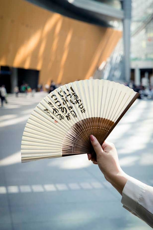 これからの季節に活躍する唐木扇子。裏には英訳が綴られ、贈り物としても人気。全6種類。2592円