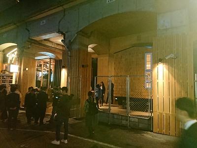 京急線日ノ出町駅の近くの高架下に設置