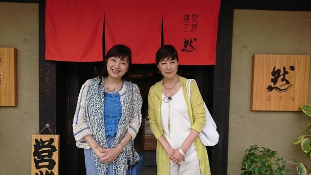 高嶋政宏&大久保佳代子らのゆったり散歩旅に箱根を散歩したくなる人が続出