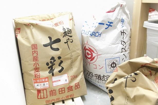 【写真を見る】修業先の「麺や 七彩」のPB(プライベートブランド)小麦を使用。国産100%で小麦の風味豊か