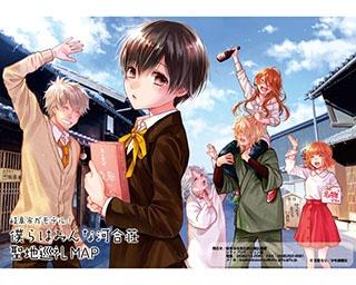 岐阜県岐阜市の観光スポットなどが登場する漫画「僕らはみんな河合荘」