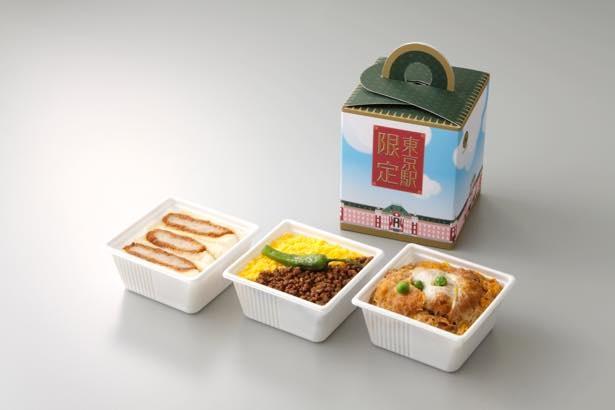 とんかつ まい泉の「東京駅丸の内駅舎三階建て弁当」(972円)のパッケージには駅舎がデザインされている