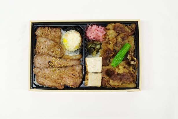 スタミナ満点、いとはんの「牛肉グリル&すきやき重」(1620円)